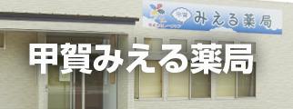 CORDE SALUTEM(コルデサルテム)